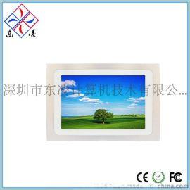 10.1寸嵌入式/平放式安卓工业平板电脑 支持HDMI视屏输出