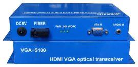 北京汉源高科一路VGA高清数字视频光端机