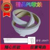 欧式装饰软线条,可以任意弯曲的PU软线条生产厂家