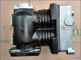 克诺尔Knorr-Bremse广州代理,SCANIA斯堪尼亚P114空压机,打气泵K016615000/1380457/1796663/1470304