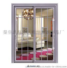 雅绅门业厂家直销专业生产室内家居门,生态门,玻璃折叠门