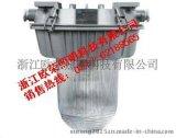 GC101-GC101防水防塵防震防眩燈生產廠家
