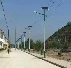 楷举光伏(kj-003,4m-12m)绿色环保节能太阳能路灯