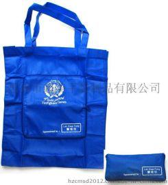 惠州工厂专业定制折叠购物袋 涤纶尼龙折叠袋定做 可印LOGO