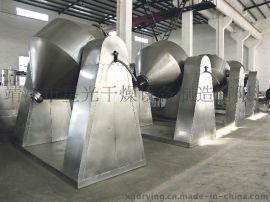 双锥回转真空干燥机 干燥设备