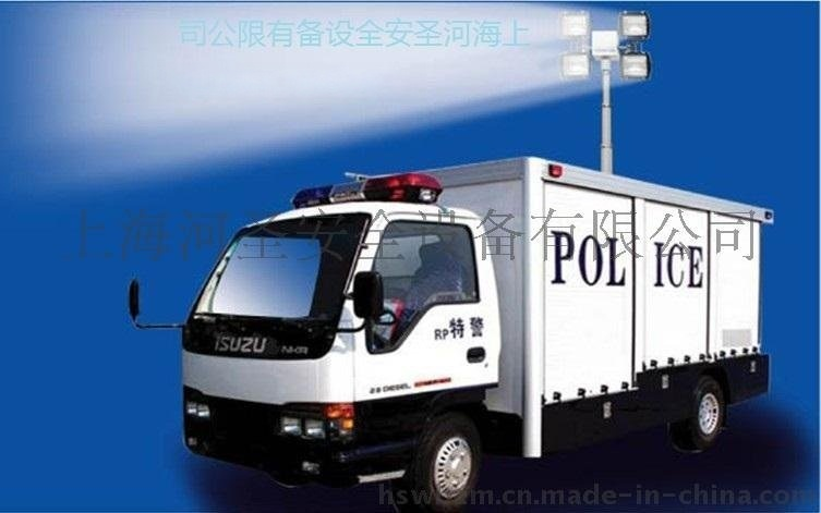 上海河圣供应大功率升降照明设备