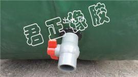 1吨饮用水储水袋,户外水袋 TPU橡胶水囊 专业生产