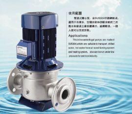 供沃德立式不锈钢管道泵GD40/055