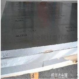 日本进口A7075超硬铝板 汽车航空专用A7075航空铝 硬质铝合金A7075商