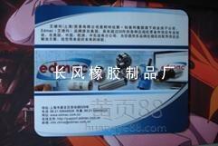 迈讯纯天然橡胶鼠标垫厂承接广告鼠标垫桌垫游戏垫瑜伽垫制作全国发货