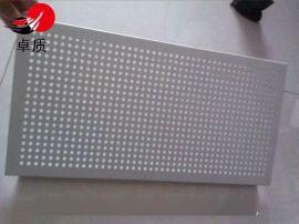 卓质镀铝锌穿孔吸音板结构