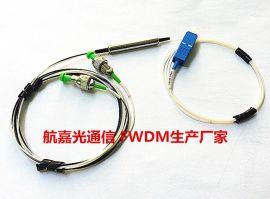 FWDM波分复用器 FWDM复用器厂家