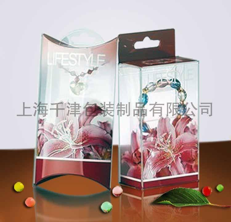塑料印刷PVC产品包装盒,彩印环保PET包装盒