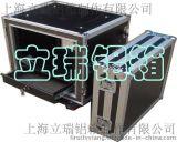 低价供应 航空箱 铝箱
