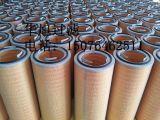 除尘滤筒 空气阻燃除尘滤筒 防静电除尘滤筒