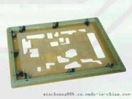 供应东莞市通用电源板夹具XCH-099