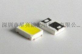 供应青海西宁2835贴片LED白光超高亮LED灯珠