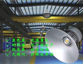 50w 大功率LED灯厂房车间仓库照明天棚灯吊