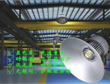 50w 大功率LED燈廠房車間倉庫照明天棚燈吊