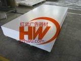 PVC安迪板, 安迪板厂家,安迪板价格,彩色安迪板,广告材料批发