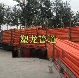供应CPVC电力管道,高压电力管产品特性,大量pvc电力管大弯