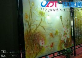 武汉佳德通屏风隔断打印机 玻璃屏风浴室隔断图案印刷喷绘设备