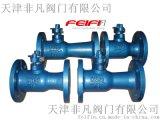 高温一体式球阀 天津非凡Q41MP 导热油耐高温