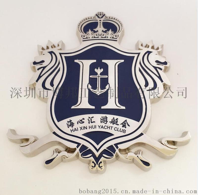 武汉车友会车标订做长沙劳斯莱斯立标批发厂家