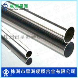 非标定制钢结合金 钨钢空心棒材 株洲钢结硬质合金生产厂商