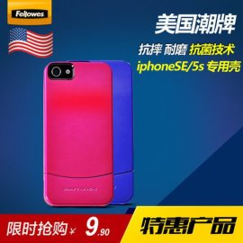 范罗士个性创意手机壳时尚5S保护套外壳iphoneSE耐用抗菌防摔硬壳