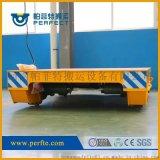 帕菲特橡塑製造55噸過跨地軌車方案建築工程機械搬運