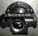 精密锌合金压铸件