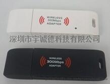 USB无线网卡,300M迷你 MINI无线上网卡