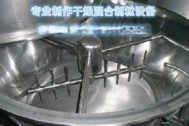 诚信推荐GFG200高效沸腾干燥机,200型立式沸腾干燥机价格