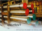 齐鲁特钢锻造轧辊圆钢86CrMoV7Φ80-1200mm