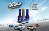 車用燃油添加劑生產廠家