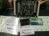 电梯IC卡管理系统,智慧门禁卡,智能IC卡管理