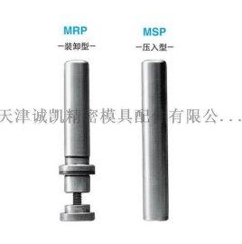 米思米MISUMI模架用导柱导套厂家直销