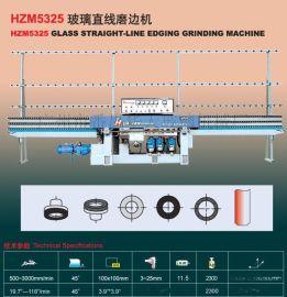 华天玻璃磨边机 HZM5325玻璃直线磨边机