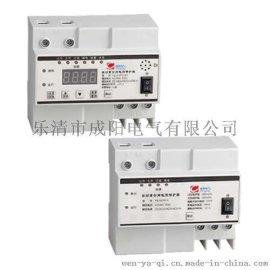 光伏自动重合闸电源保护器 失压跳闸