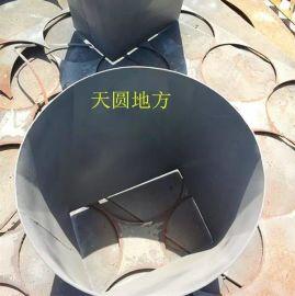 厂家生产碳钢天方地圆、焊接天方地圆、不锈钢天方地圆、来图加工异形管件