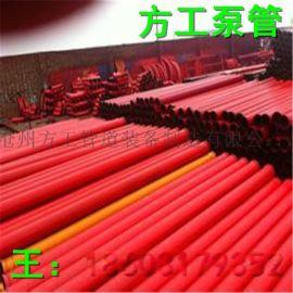 河北方工生产 混凝土输送  压 耐磨 泵管 三一、中联 耐磨 泵管
