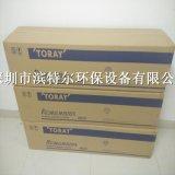 现货销售东丽膜TM720D-400 地表水脱盐膜元件