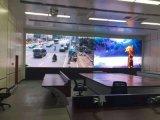 聚能光彩银川小间距LED显示屏每平米多少钱