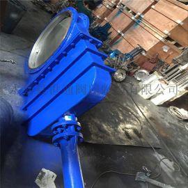 DN800带盖暗杆刀型闸阀伞齿轮铸钢刀闸阀