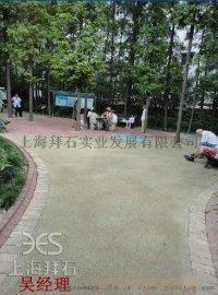 西安公園透水路面/藝術透水混凝土土/價格