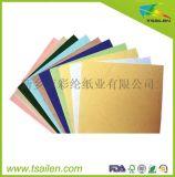 生产厂家 A3-230混色 单双面皮纹纸 儿童手工折纸 彩色卡纸