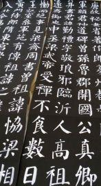 深圳哪里有裱字装画框画架的店