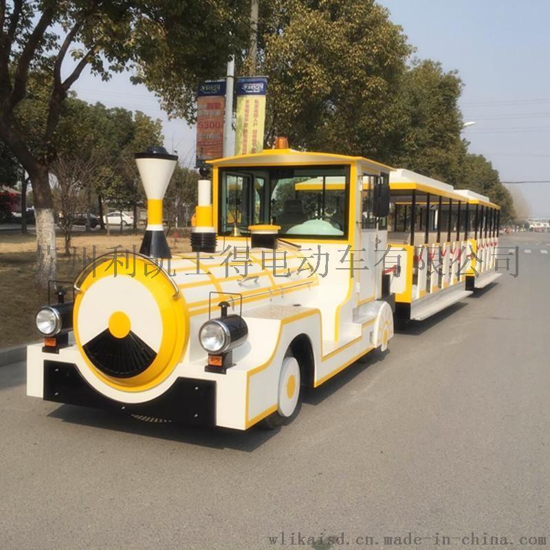 上海兒童電動小火車,北京電動小火車價格