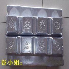 专业生产锌合金加工 压铸锌合金加工 锌合金压铸